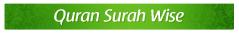 http://equran.com.pk/wp-content/uploads/2016/01/surah.png
